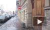 Любительница пьяное езды оплатила 60 тысяч штрафа, чтобы улететь в теплые страны