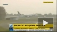 Самолет, севший в Варшаве без шасси, спас Папа Римский