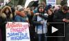 Новости Новороссии: жители Луганска выступили против экономической блокады Донбасса