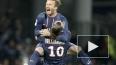 ПСЖ впервые за 19 лет стал чемпионом Франции