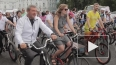 В День строителя чиновники пересели на велосипеды