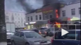 Подмосковье: В Раменском при пожаре в магазине погибли ...