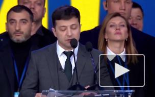 Владимир Зеленский призвал не применять меры против требующих его отставки украинцев