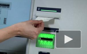 Генпрокуратура сообщила о новом виде мошенничества с банкоматами