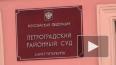 Милане Каштановой  за кому выплатят 1,5 миллиона