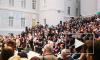 В Главном Штабе Эрмитажа открылся VIII Санкт-Петербургский международный культурный форум