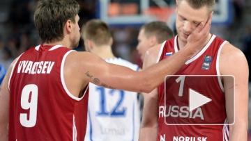Сборная России не сыграет на Евробаскете-2017