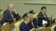 Все региональные парламенты России поддержали закон ...