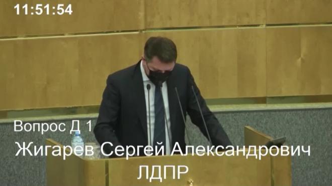 В России создадут единый регулятор азартных игр