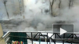 Видео: на Братьев Радченко прорвало трубу, улицу заполон...