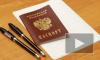 Результаты ЕГЭ-2015 по литературе и географии появились в Сети. Узнать можно по паспортным данным на официальном сайте