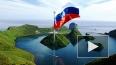 Курильские острова хотят переименовать на русский ...
