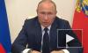 Россияне начали получать выплаты на детей от 3-х до 16-ти лет