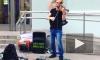 Скрипач на Невском собрал толпу