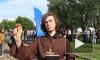 Пастор на Geek Picnic обратился к Милонову