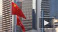 В Китае готовятся к казням за сокрытие заражения коронав...
