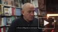 Писатель Филипп Клодель рассказал о знакомстве с Анной П...