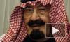 Умер король Саудовской Аравии, на фоне известий о его смерти цены на нефть пошли вверх