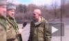 Командир ДНР Цемах рассматривает возможность обращения в международные суды