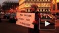 Тюльпанов: Закон об ЛГБТ- пропаганде сделал ЗакС всемирн...