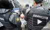 На «Стратегии-31» ОМОН поймал водителя, тащившего на капоте сбитого петербуржца