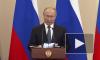 Путин пообещал развитие системы мер поддержки рождаемости в РФ