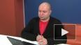 Андрей Кузнецов: ДПНИ беспорядков не провоцирует, ...