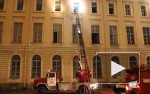 Пожар в Академии художеств в Петербурге уничтожил четыре мастерские