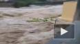Из-за наводнения во Франции погибли 4 человека