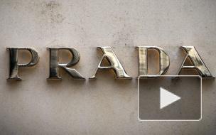 Итальянский дом моды Prada отказывается от использования меха