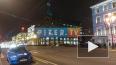 В Петербурге прошел Час Земли (видео)