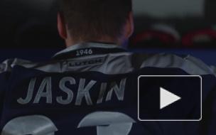 Яшкин признан самым ценным игроком сезона КХЛ