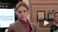 Водянова рассказала, почему простила обидчиков сестры