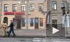 В петербургском кафе произошло задымление