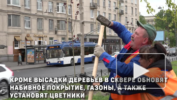 На улице Типанова высадили более 200 клёнов