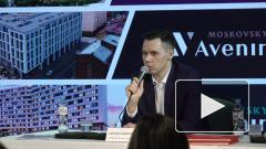 В Петербурге появится крупная сеть сервисных апарт-отелей Avenir