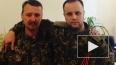 Новости Новороссии: стали известны подробности покушения ...