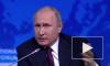Владимир Путин считает, что жизнь требует переосмысления Конституции
