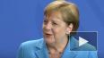 Меркель рассказала о своих планах на пенсию в ГДР