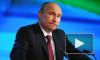 Путин о российских «совах», о своих дочерях и о газете имени Кадырова