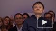 Джек Ма передал России более миллиона медицинских масок