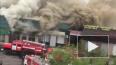 В подмосковном Монино горят магазины и торговые ряды
