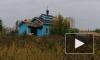 На Васильевском подожгли храм. Подозреваемого задержали