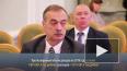 Выборгский совет депутатов утвердил трехлетний бюджет