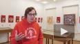 Музей Набокова: что изменилось с приходом нового директо...