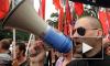 Удальцов собирает новый «Марш миллионов» за месяц до юбилея Путина