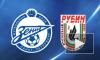 Питерский ОМОН обеспечит порядок на матче Суперкубка России по футболу