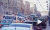 Пробок на дорогах Петербурга в октябре станет еще больше