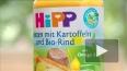 Компания HiPP продавала детское питание с проволокой