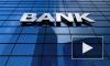 Минфин США рассекретит основания для санкций в отношении Дерипаски
